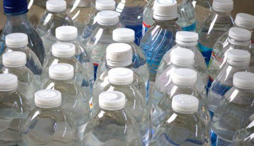 汚部屋のペットボトル 片付けられない人がキレイにする為の方法とは?