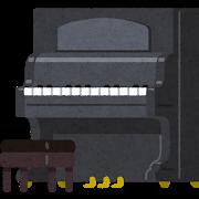 汚部屋で不要になったピアノの処分費用と方法 東京都編