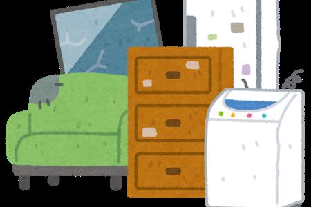 汚部屋でよく出る家具・家電ゴミの処分費用と方法 東京都編